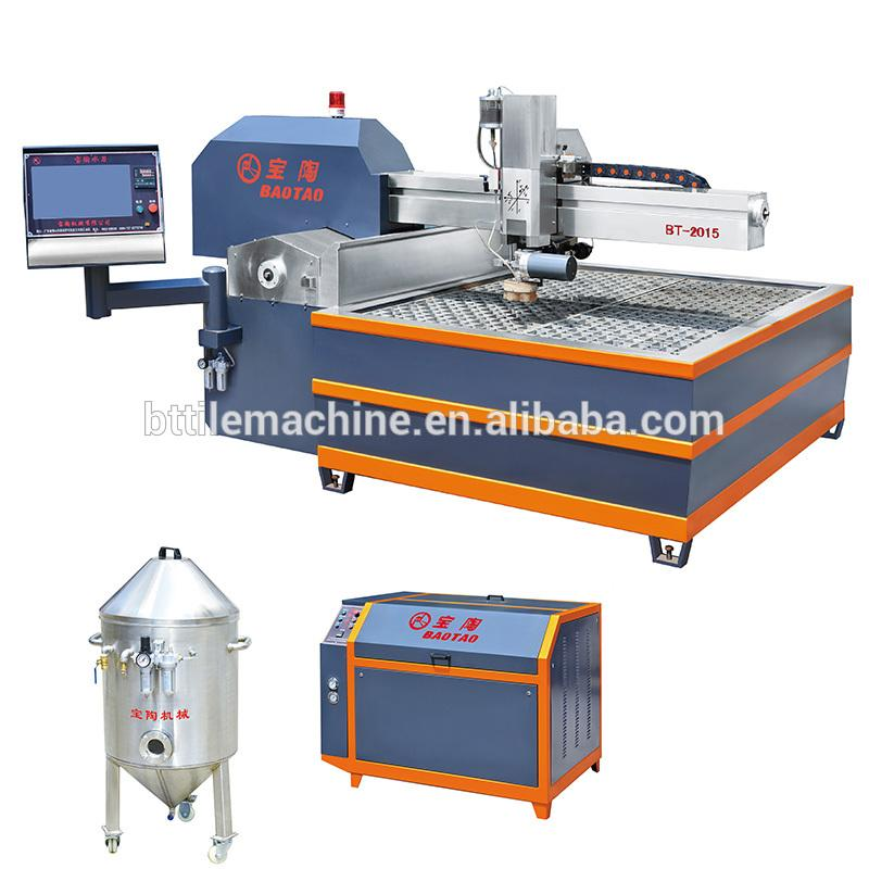 CNC Waterjet Cutting Machine Cantilever for Marble Medallion Foshan